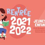 Guide rentrée scolaire 2021/2022
